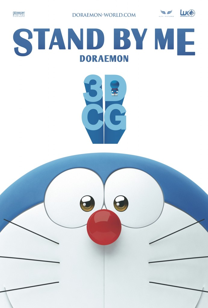stand_by_me_doraemon_32830